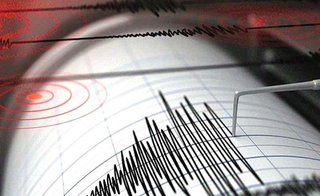 Çankırı depremi Çorum'dan hissedildi