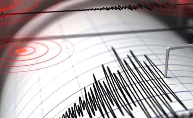 Deprem Çorum'da hissedildi