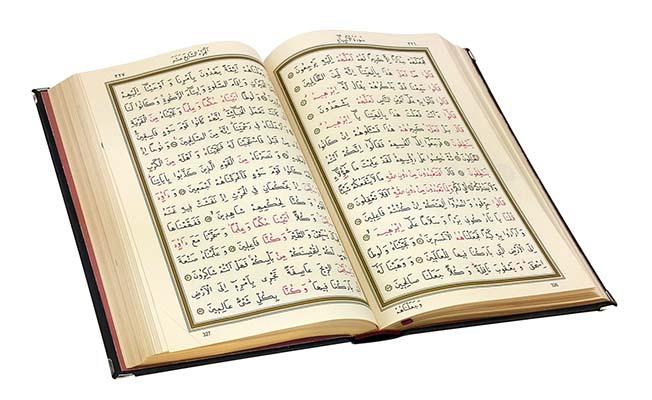 TÜGVA'dan Kuran okuma yarışması