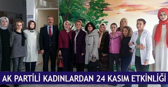 AK Partili kadınlardan 24 Kasım etkinliği