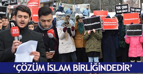 'Çözüm İslam birliğindedir'